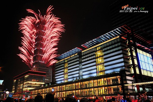 Taipei 101 fireworks on new year's eve(2009)