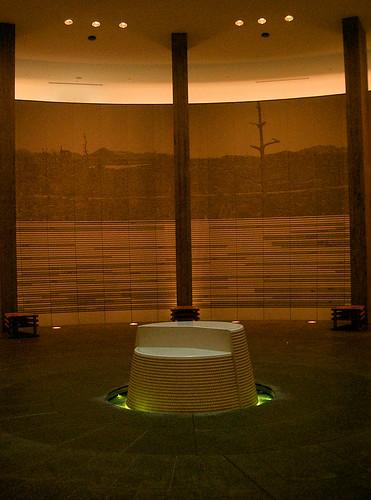 Sala Nacional de la Paz en Memoria de las Víctimas de la Bomba Atómica de Hiroshima