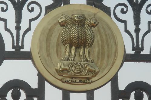 印度總統官邸_鐵門