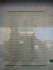 himalayan yak menu 4