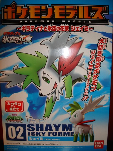 Pokemon Diamond and Pearl Model Kit 02: Shaymin (Sky Form) by miekostoys.