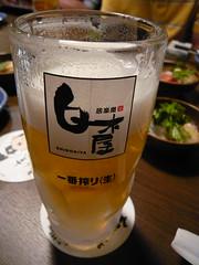 Day2-Dinner-白木屋居酒屋