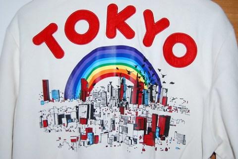 Chaqueta Adidas Tokyo