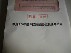 IMGP0172
