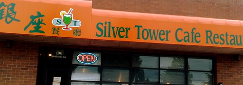 Silver Tower Cafe