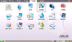 Eeepc 1000 screenshot-5