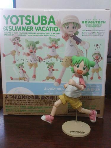 Yotsuba Summer Vacation