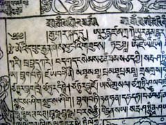 Tibetan woodprint