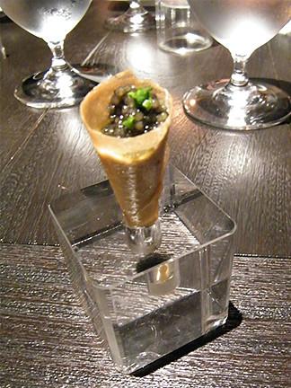 Caviar Cone, MyLastBite.com