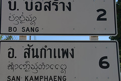 script from the North of Thailand