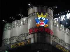 153 - Tokyo - Shinjuku - 20080615
