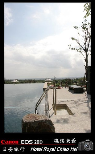 Hotel Royal Chiao Hsi_2007_1228_113404.jpg