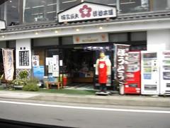kankyou09