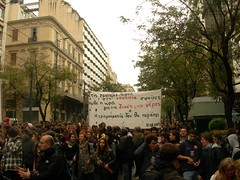 25 Protest in Athens