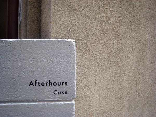 afterhours071014_1