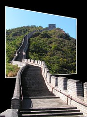 Welcome to the Great Wall of China