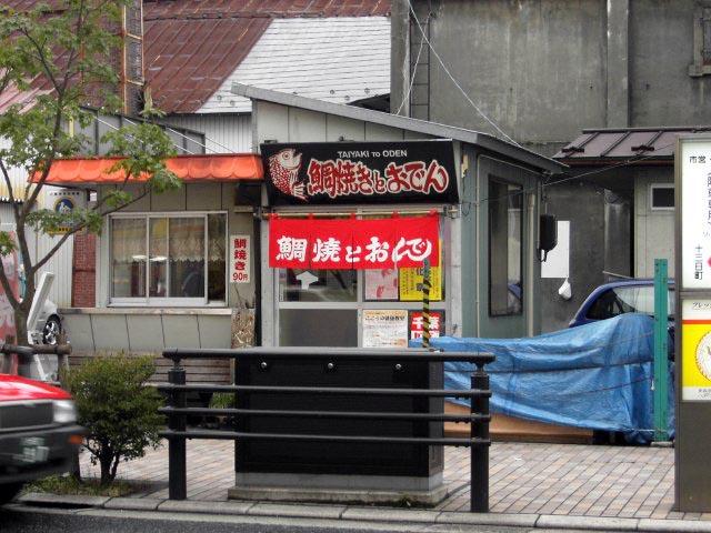 sake820