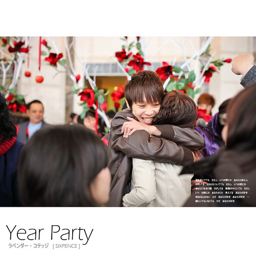 Lavender_Year_Party_000_002