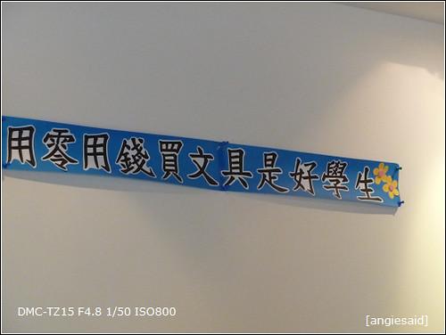 b-20090101_103028.jpg