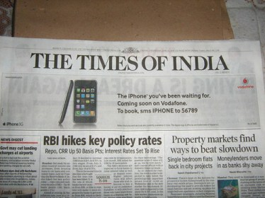 Vodafone iPhone 3G India Times of India Chennai