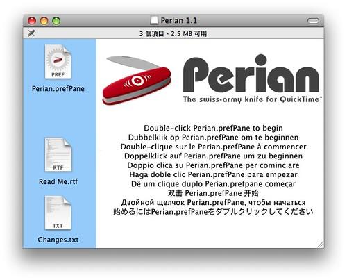 [Mac OS] Quicktime 播放 mkv H264 …等影片檔 – 太空猴子