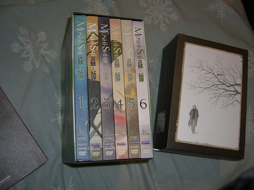 Mushishi Completed!