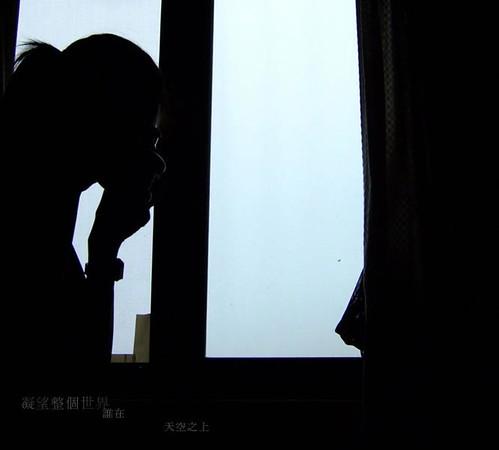 陳綺貞《天空 之上》網路攝影展