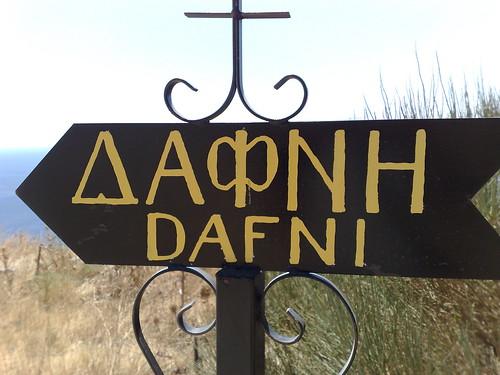 On the Way to Dafni