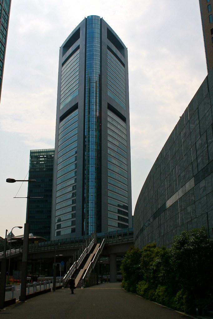 el edificio donde está el Park Hotel, que comparte con la agencia Kyodo News