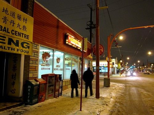 Best Korean Food Edmonton