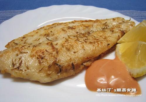 西式香煎魚柳【私房配汁】 | 簡易食譜 - 基絲汀: 中西各式家常菜譜