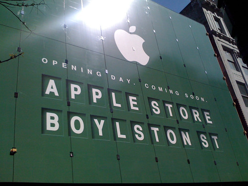 Apple Store, Boylston