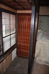 Kawasaki House Outer Hall
