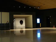 Leeum, Samsung Museum of Art MUSEUM2