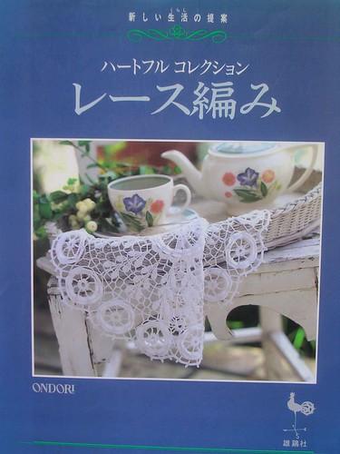 1995-ISBN4-277-26108-6