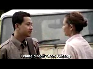 Wa dari Pahang, beb