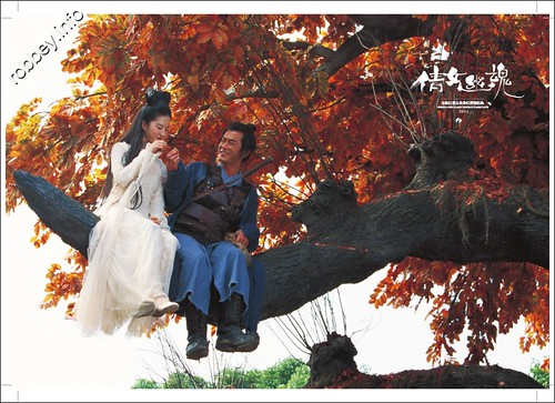 Robbey-ChineseGhostStory020