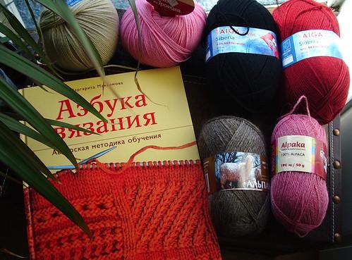 knittingMaximova