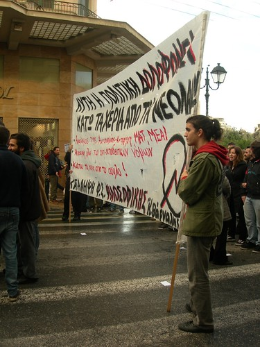 33 Protest in Athens