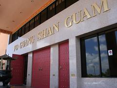 Fo Guang Shan Guam