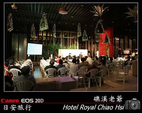 Hotel Royal Chiao Hsi_2007_1227_211057.jpg