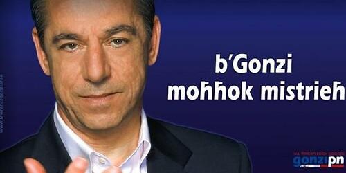 Billboard tal-PN fl-elezzjoni tal-2008 - il-Maltin vera serrħu rashom, fosthom li Gonzi se jipprova jibqa' kkakmat mal-poter sa l-aħħar ġurnata