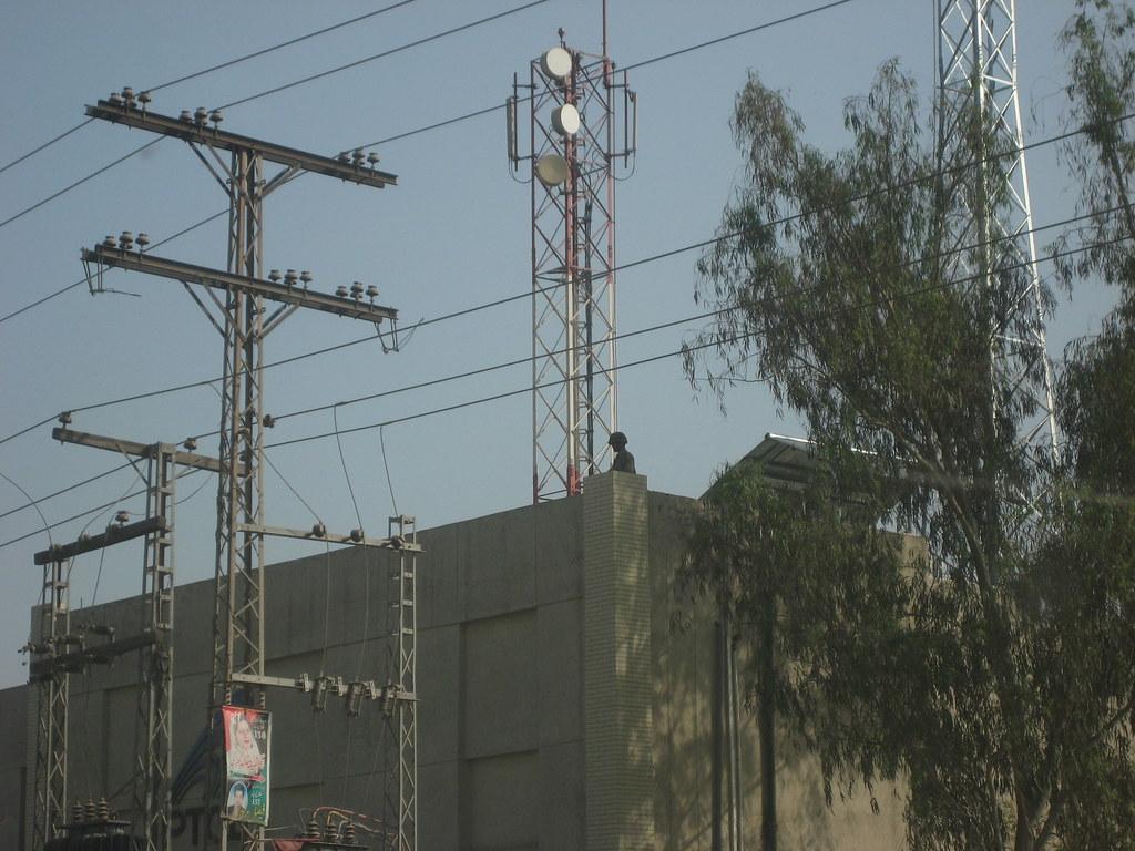 PTCL Building