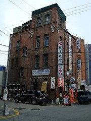 Busan 백제병원