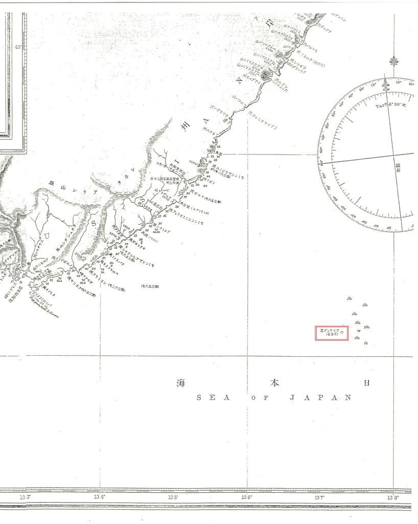 1893 北洲及北東諸島_22