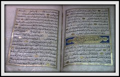 Qur'an (handwrite)