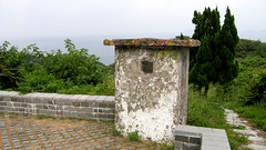 17.另一個碉堡