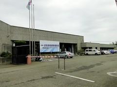 新竹安駕中心