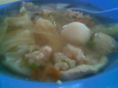 Lundu wantan soup