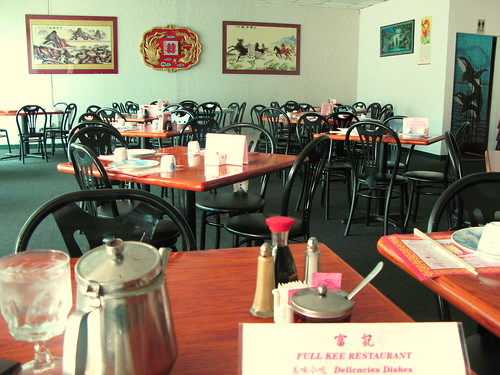 Cantonese Restaurant In Richmond Va